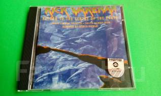 CD - музыкальный компакт диск