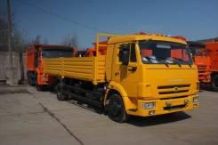 Камаз 4308. -6063-28(R4), 6 400 куб. см., 5 770 кг.