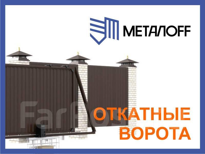 Ворота секционные подъемные с калиткой в Партизанске