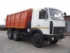 МАЗ. 5516Х5-472-000 Самосвал, 14 850 куб. см., 20 000 кг.