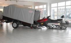 Курганские прицепы. Г/п: 470 кг., масса: 750,00кг. Под заказ