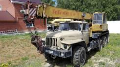 Ивановец КС-35714. Автокран КС 35714 Ивановец ш. УРАЛ 5557 2002 г в, 16 000 кг., 18 м.