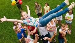 С 12 июня по 30 августа Городские смены центр Радость (1 речка)