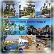 Санья. Пляжный отдых. Туры на Хайнань из Хабаровска. Один из лучших отелей на острове.