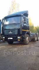 МАЗ 6422А5-320. Седельный тягач МАЗ 6422А5, 13 890 куб. см., 350 000 кг.