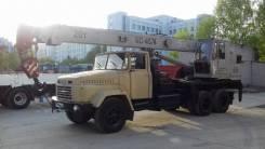 Галичанин КС-4572А. Продается автокран КС 4574, 20 000кг., 21м.