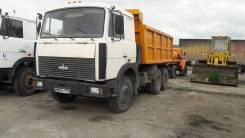 МАЗ 551605-280. Продам , 14 860 куб. см., 20 000 кг.