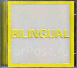Фирменный CD Pet Shop Boys – Bilingual Label: Parlophone 1996