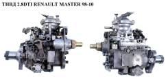 Топливный насос высокого давления. Renault Master