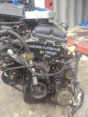 Тросик переключения автомата. Nissan Pulsar, FN15 Двигатели: GA15DE, GA15DS, GA15E, GA15S
