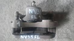 Суппорт тормозной. Nissan Stagea, HM35, PNM35, PM35, NM35, M35 Nissan Skyline, HV35, NV35, PV35, V35 Двигатели: VQ30DD, VQ25DD, VQ35DE, VQ25DET