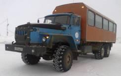 Урал 3255. Автобус вахтовый -0010-41 - 2006 г. в., 11 000 куб. см., 28 мест
