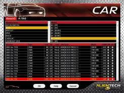 Чип-тюнинг Audi A4 B8