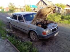Волга. ГАЗ 3110
