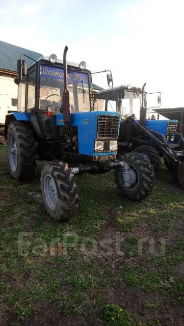 растворюсь куплю трактор мтз82 иркутск день, без лишней