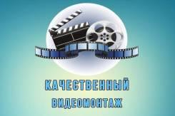 Услуги видеооператоров.
