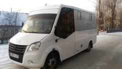 ГАЗ Газель Next A64R42. Продаётся Газель Некст, 2 800 куб. см., 18 мест