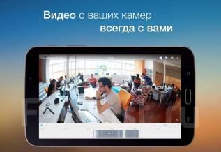 Видеонаблюдение. Продажа и установка во Владивостоке!