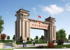 Посредник Китая