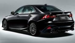 Обвес кузова аэродинамический. Lexus IS350, GSE30, AVE30 Lexus IS250, GSE30, AVE30 Lexus IS300h, AVE30, GSE30