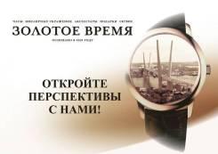 Руководитель группы. ИП Сиротин О.В. Торговый центр ТРЦ Черёмушки