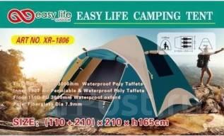 Палатки туристические.