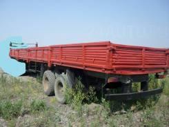 Одаз 9370. Полуприцеп ОДАЗ, 1 000 кг.