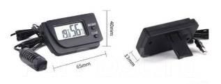 Термометр гигрометр с внешними датчиками температуры и влажности