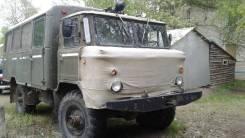 ГАЗ 66. ГАЗ-66, 4 750куб. см., 5 798кг., 4x4