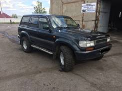 Toyota Land Cruiser. 80, HDT