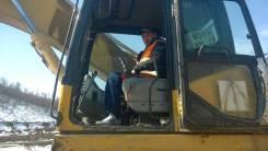 Водитель трактора. Среднее образование, опыт работы 2 года