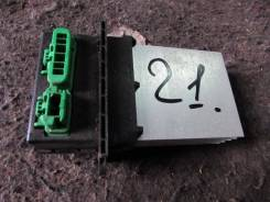Сопротивление мотора отопителя. Nissan Wingroad, JY12 Двигатель MR18DE