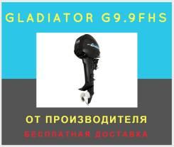 Двухтактный ПЛМ Gladiator G9.9FHS от производителя! Гарантия 2 года!. 9,90л.с., 2х тактный, бензин, нога S (381 мм), Год: 2017 год