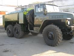 Урал 375. Урал бензовоз, 4 997 куб. см., 5,00куб. м.