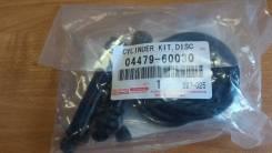 Ремкомплект тормозного суппорта Toyota 04479-60030