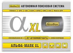 АвтоФон Альфа-Маяк XL