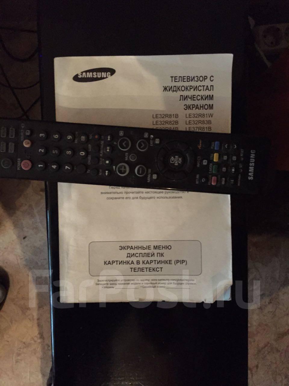 телевизор samsung ue32es6307u инструкция