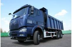 FAW. J6 CA3250P66K2T1E4, 8 600 куб. см., 25 000 кг.