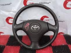 Руль. Toyota: Corolla, Corolla Verso, Kluger V, Allion, Premio, Corolla Spacio Двигатели: 4ZZFE, 3ZZFE, 1CDFTV, 1ZZFE, 2AZFE, 1MZFE, 1NZFE, 1AZFSE