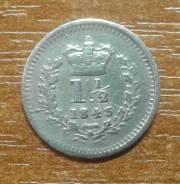 Великобритания (Англия) 1 1/2 пенса 1843 Victoria KM 728 Серебро