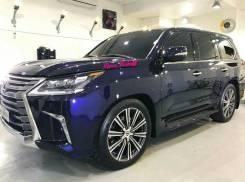 Toyota. 8.5x20, 5x150.10, ET45