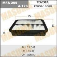 Фильтр воздушный A-176 1780111090