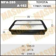 Фильтр воздушный A-162 1780116020,178011602083