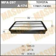 Фильтр воздушный A-174 780174060