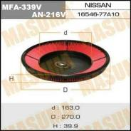 Фильтр воздушный AN-216V 1N0113Z40,1654677A10,AY120NS002