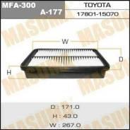 Фильтр воздушный A-177 1780115070