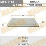 Фильтр воздушный A-1003 SU00300319,178010D011,16546JB000