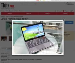 Продам отличный готовый бизнес! Интернет-Магазин ноутбуков +поставщик!