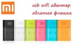 Wi-Fi адаптеры.