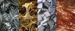 Куплю дорого металл от 13 р кг, аллюм от 56 р кг